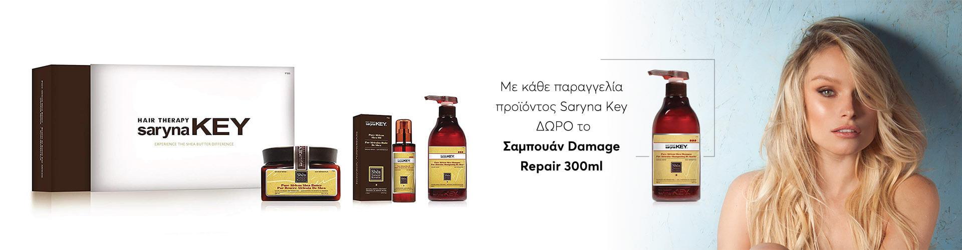 Saryna key hair products